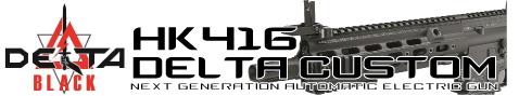 HK416デルタカスタムブラック